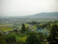 Tagoto