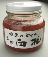 Hakutou_2