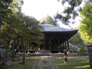 Dainichidou