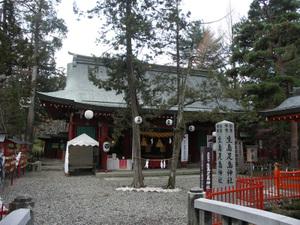 Ikushimatarshima2