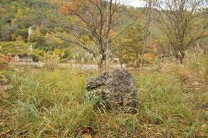 Fuufuiwa1_2